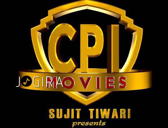 CPI Movies