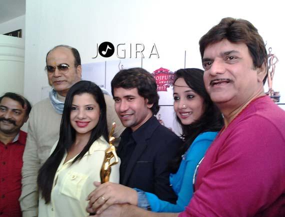 Bhojpuri Cinema Awards Function
