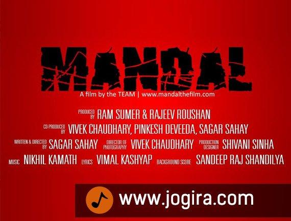 Mandal the film