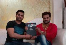 Khesari Lal Yadav will make Six Pack for Bhojpuri Film Dabang Sarkar