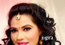 Seema Singh's next Bhojpuri film Love Express