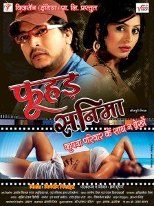 Phoohar Sanima poster