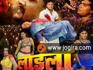 भोजपुरी फिल्म लाडला छठ पूजा पर बिहार और झारखण्ड में प्रदर्शित