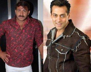 Manoj Tiwari And Salman Khan