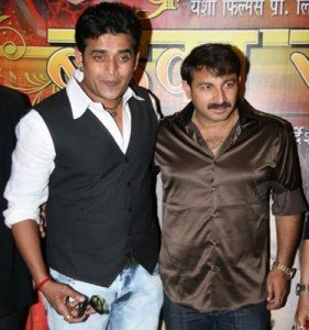Manoj Tiwari And Ravi kishan