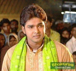 PAWAN SINGH BHojpuri Singer