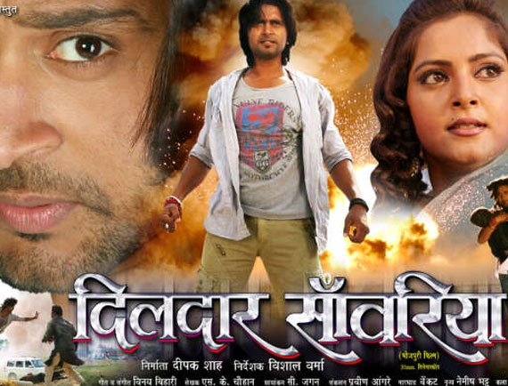 """Dildaar Sanwariyaa"" Marks the Launch of Yash - The New Bhojpuri Star"