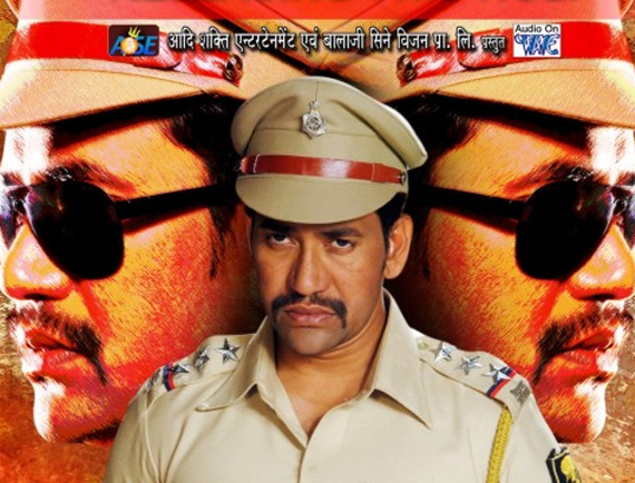 Vardi Wala Gunda new bhojpuri movie
