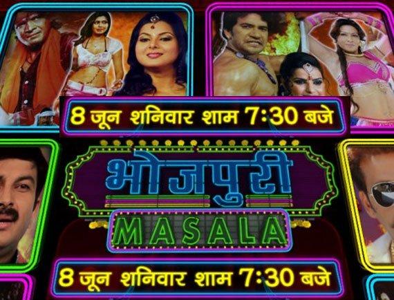 Bhojpuri Masala
