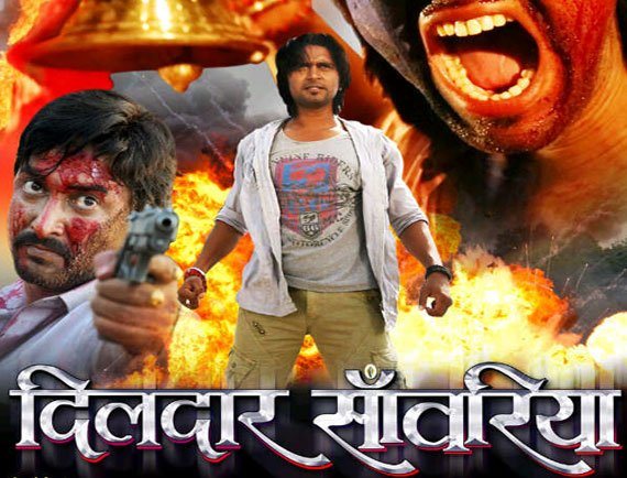 Dildaar Sanwariyaa is a superhit
