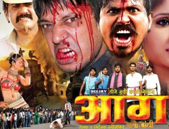 Aag aego Aandhi poster