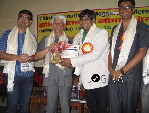 Manoj Bhawuk honoured in Nepal