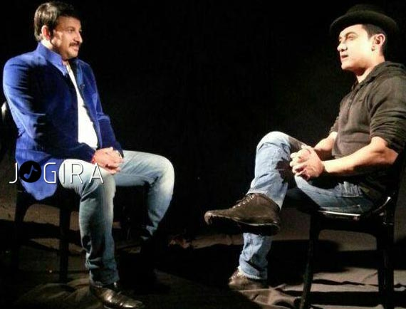 "Aamir Khan With Manoj Tiwari ""Mridul"""