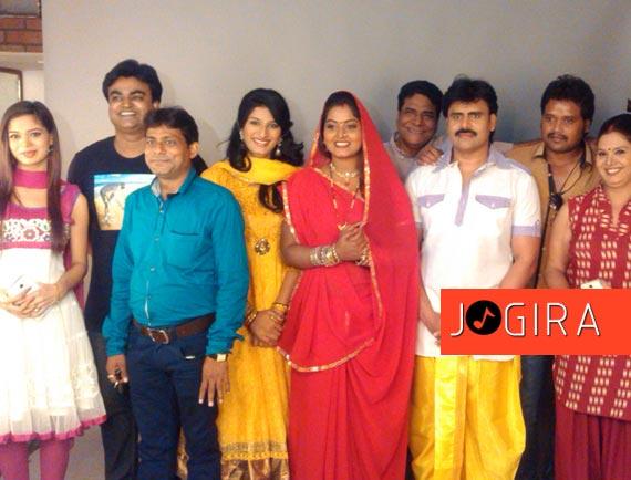 Bhojpuri Film Bahurani