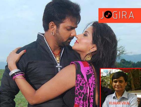 Interview of Kumar Vikal