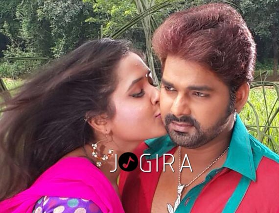 Kajal and Pawan singh in bhojpuri film