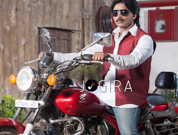 Bhojpuri Film Love story mukhiya je ke