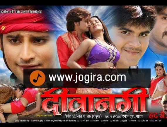 Bhojpuri Film Deewangi had se