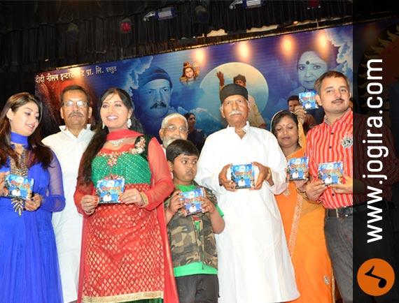 Bhojpuri Film Shiv Charcha
