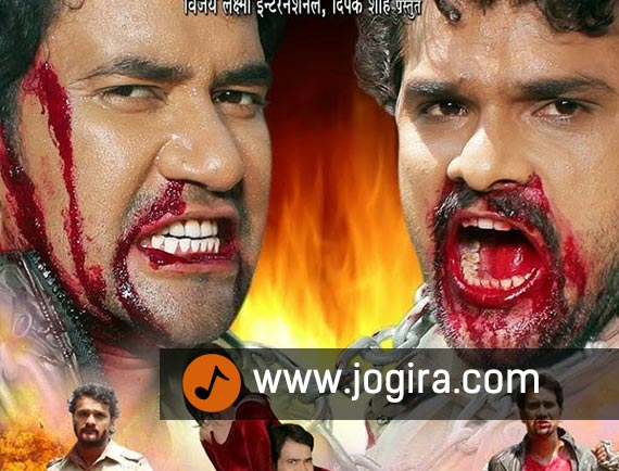 Bhojpuri Movie Hathkadi Trailer