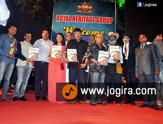 Rajan Kumar ko mila Business and Entertainment Global Award-2016