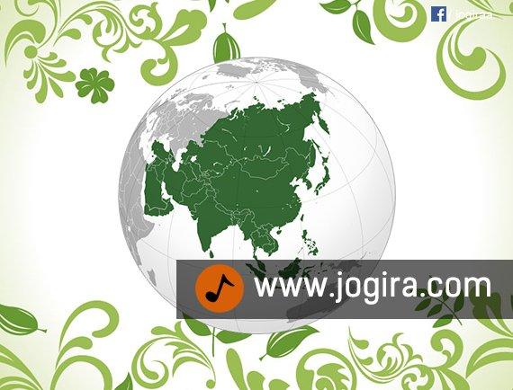 एशिया के बारे मे कुछ महत्वपूर्ण तथ्य