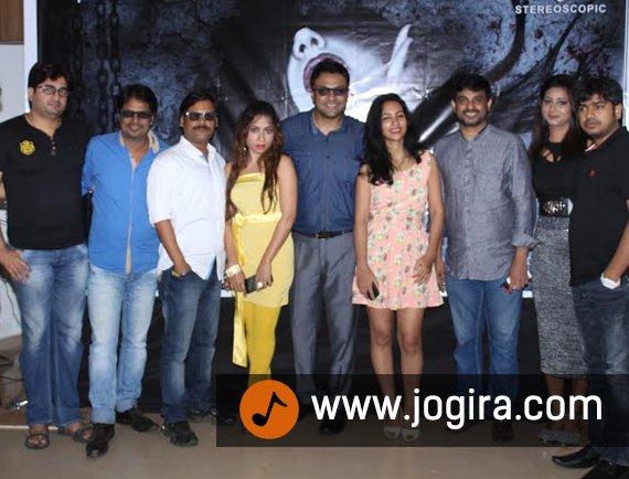 First 3D Bhojpuri Movie Ganga Ghat