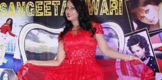 Sangeeta Tiwari's birthday Bash