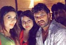 Bhojpuri movie Baap re baap