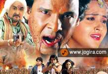 Biraj Bhatt Action Bhojpuri movie Mahabharat