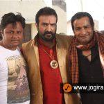 Hogi pyar ki jeet bhojpuri film