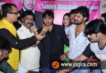 Sanjay bhushan birthday party