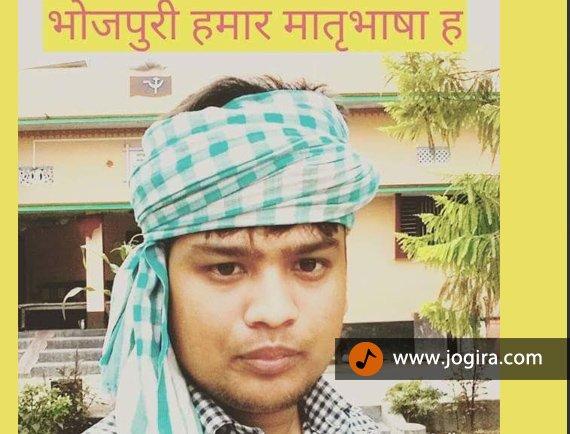 Aditya prakash anokha