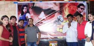 bhojpuri film marte dum tak