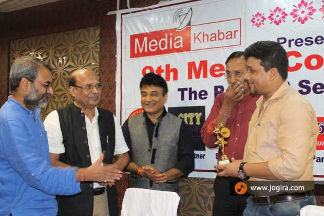 jogira.com receive award