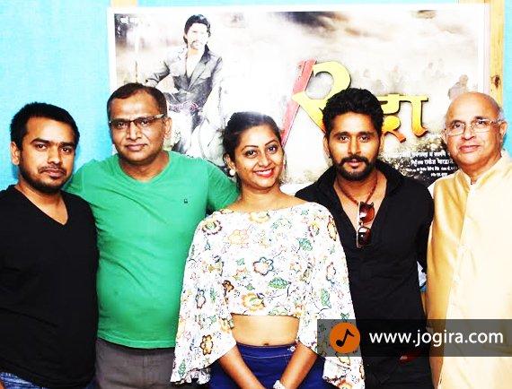 bhojpuri film rudra muhurt