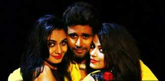 bhojpuri film kasam paida karnewale ki shooting start