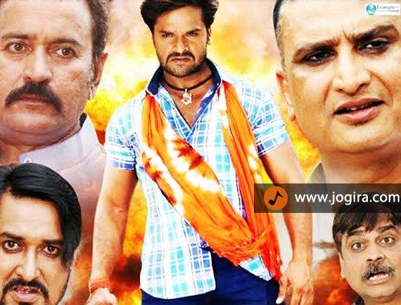bhojpuri film mehndi lga ke rakhna poster