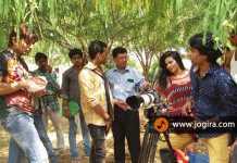 bhojpuri film mohhabat ke saugaat dubbing starts