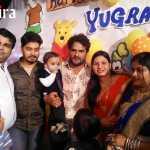 khesari lal yadav family