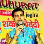 bhojpuri producer praveen kumar