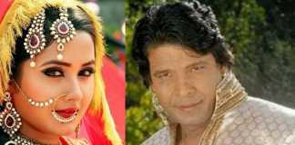 kajal raghwani and biraj bhatta