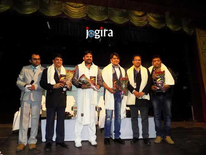 patna film festival 2016 pic