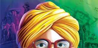 भोजपुरी के शेक्सपीयर : भिखारी ठाकुर