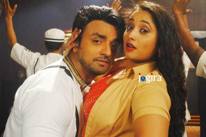akash singh and rani chatterjee