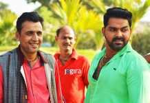 bhojpuri film director sujit kumar singh and pawan singh