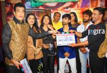 bhojpuri film pehli nazar ko salaam music launch