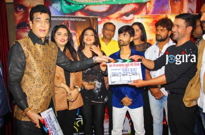 bhojpuri film pehli nazar ko salaam music launch