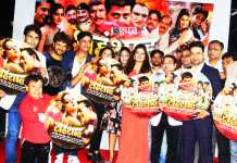 Music launch of bhojpuri film shahenshah