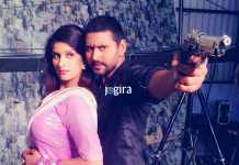 poonam dubey and yash kumar in bhojpuri film rangdari tax